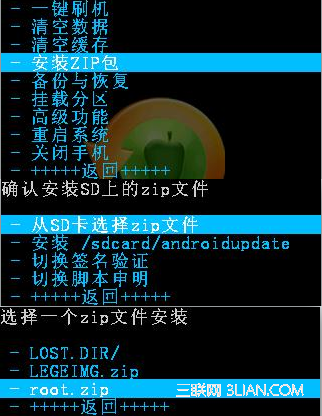 G23手動root_3