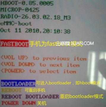 G23手動root_2