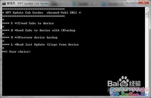 諾基亞Lumia 800刷機教程