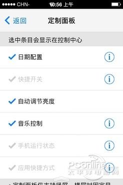 仿iOS7主題 仿iOS7插件 仿iOS7鎖屏