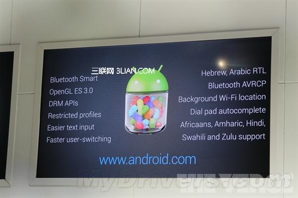 Android 4.3正式發布!附原廠鏡像地址