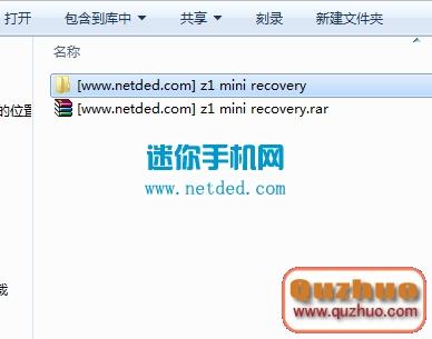 索尼Xperia Z1 mini (M51w)刷recovery的教程