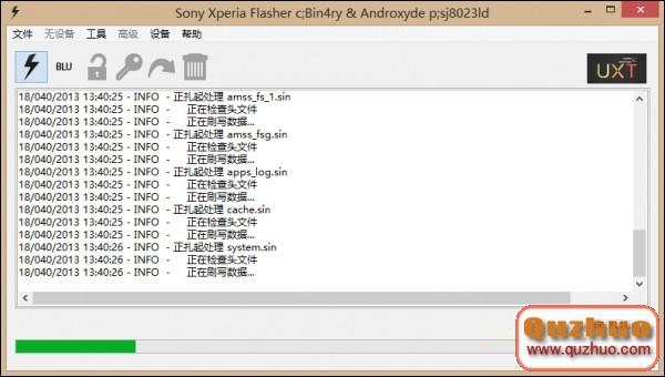 索尼Z1 L39h國行版強刷安卓4.3的詳細教程