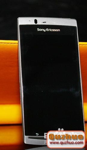 Sony Xperia lt15i刷機教程
