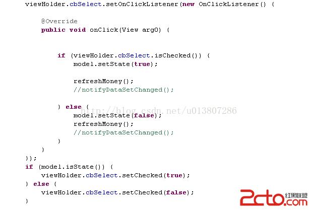 Android酷炫動畫效果之3D星體旋轉效果_關於Android編程
