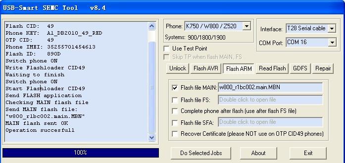 w800成功刷成的提示.jpg按此在新窗口浏覽圖片!