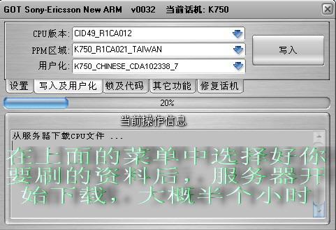 服務器下載資料.jpg按此在新窗口浏覽圖片!