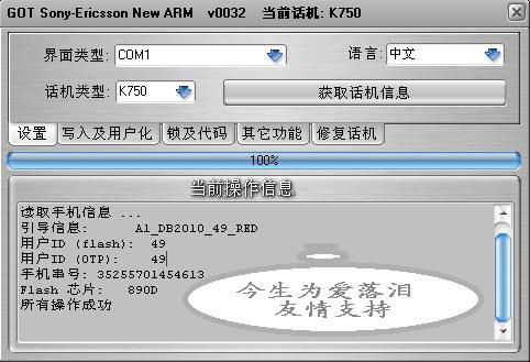 連接設置.jpg按此在新窗口浏覽圖片!