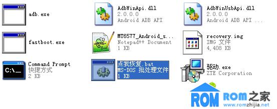 LG P990精簡系統軟件列表_安卓刷機技巧