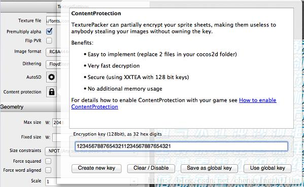 手機游戲加密之2d資源加密
